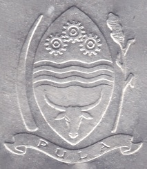 coat arms botswana coin